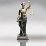 Общество с ограниченной ответственностью ТОВ «Юридична компанія «Допомога»