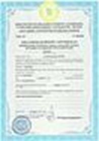 Субъект предпринимательской деятельности ФЛП Солонецкая И. С. (сертификат серия АА №000068)