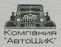 Частное предприятие УП «Шафранский»