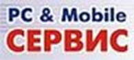 Частное предприятие PC&Mobile СЕРВИС