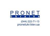 Пронет - Украина