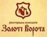 """Золотые ворота"""