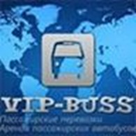 VIP-BUSS