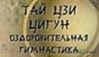 ФЛП Шпортко Анатолий Петрович