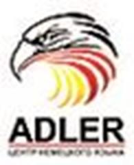 """""""Центр немецкого языка ADLER"""""""