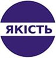 Субъект предпринимательской деятельности ФОП Зеленюк О.С.