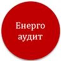 Объединение Ассоциация энергоаудиторов