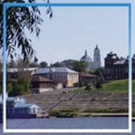 «Павловская центральная районная больница»