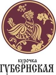 """Бектышская птицефабрика """"Курочка Губернская"""""""