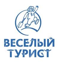 """""""Веселый турист"""""""