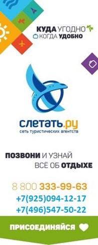 "ИП Боярова М.М. ""Турлидер СП"""