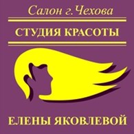 """""""Елены Яковлевой"""""""