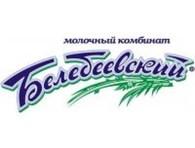 """Белебеевский молочный комбинат"""