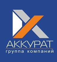 ООО  АккуратСервис