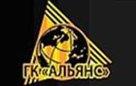 """Объединение ГК """"АЛЬЯНС"""""""