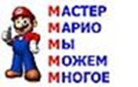 ООО МАСТЕР МАРИО