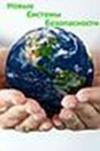 Субъект предпринимательской деятельности ЧП Новые Системы Безопасности