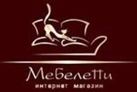 """Интернет магазин мебели """"Мебелетти"""""""