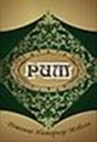 ЧП «РИМ»