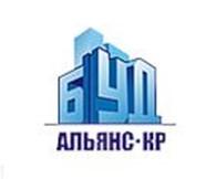 """ООО""""СТРОЙАЛЬЯНС-КР"""""""