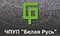 Частное предприятие ЧПУП «БЕЛАЯ РУСЬ»