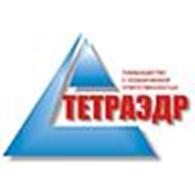 Общество с ограниченной ответственностью ТОО «Тетраэдр»