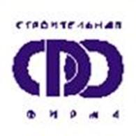 Строительная компания ТОО «ФО»
