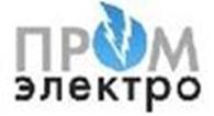 Пром-Электро, ООО (Владикавказский завод Электроконтактор)