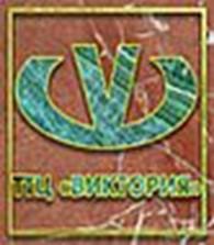 """Частное предприятие ТТЦ """"Виктория"""""""