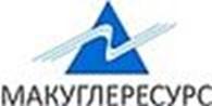 """ООО """"Макуглересурс"""""""