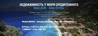 ООО Home-Hotel.info