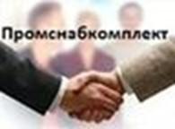 ЧУП «Промснабкомплект»