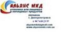 Общество с ограниченной ответственностью Альянс МКД Упаковка,ООО