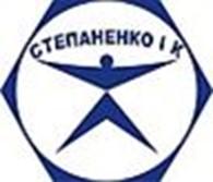 Частное предприятие Степаненко и Компания
