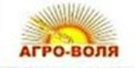 "ООО ""АГРО-ВОЛЯ"""