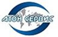 ООО Атон сервис