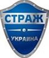 Субъект предпринимательской деятельности Страж - Украина
