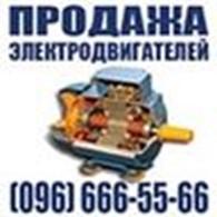 Субъект предпринимательской деятельности Продажа электродвигателей
