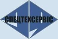 Общество с ограниченной ответственностью Спецтехсервис-99, ООО