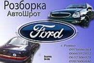 "Интернет-магазин ""Твида-авто"""