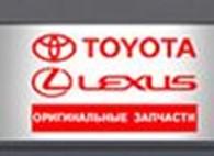 Частное предприятие Toyota-Lexus