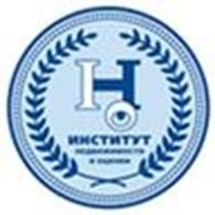 """Государственное предприятие РУП """"Институт недвижимости и оценки"""""""