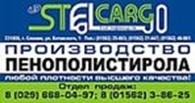"""Частное предприятие ТЧУП""""СТЭЛКАРГО"""""""
