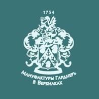 """Фарфоровая фабрика """"Мануфактуры Гарднеръ в Вербилках"""""""