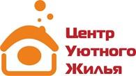 ООО Центр Уютного Жилья