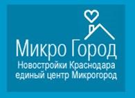 Единый центр новостроек Краснодара «Микрогород»