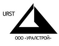 """""""Уралстрой"""""""