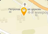 Corp. Фотостудия/Фотограф Наталья Ключка