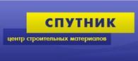 """Компания """"КомиСтройМатериалы"""" (Центр строительных материалов """"Спутник"""")"""