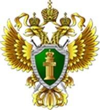 """""""Прокуратура г. Энгельса"""""""